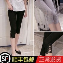 Maternity leggings summer thin seven pants shorts pregnant women pants outside the spring summer lace care belly pants summer