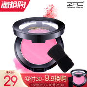 ZFC powder soft pink blush lasting natural nude make-up Rouge Cream baking powder makeup makeup counter bronzing powder