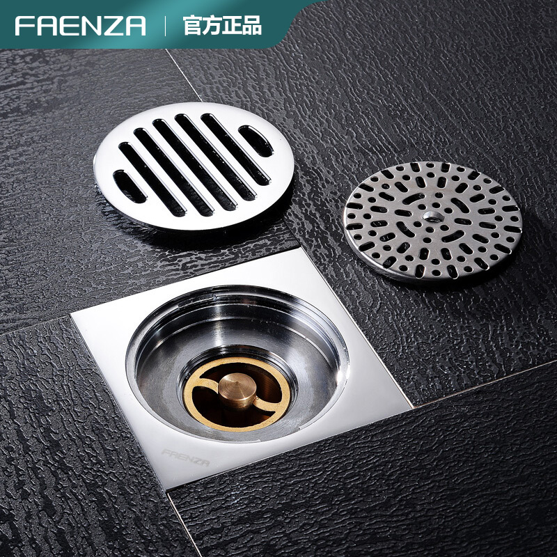Faensa bathroom floor drain toilet sewer 304 stainless steel cover toilet insect-proof silicone core floor drain