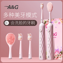 AG electric toothbrush adult couple female suit male student party Sonic automatic rechargeable waterproof soft brush