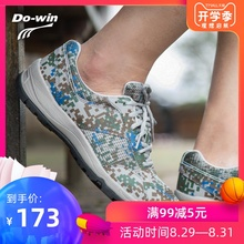 Do-win/Doway Camouflage Running Shoes Outdoor Shock Absorption Training Shoes 07B for Men and Women Troops