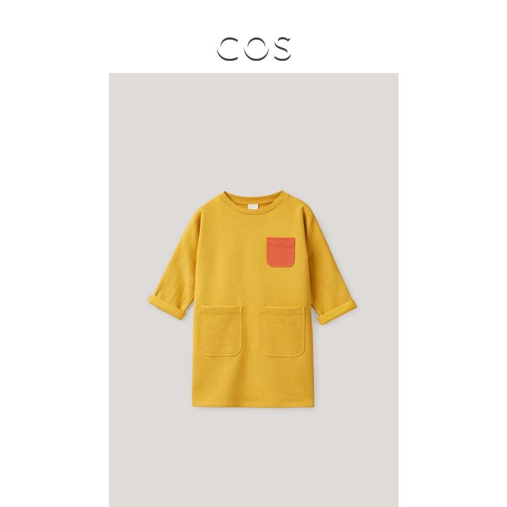 Cos children's contrast patch bag with cotton dress yellow / orange spring 2020 new product 0824717001