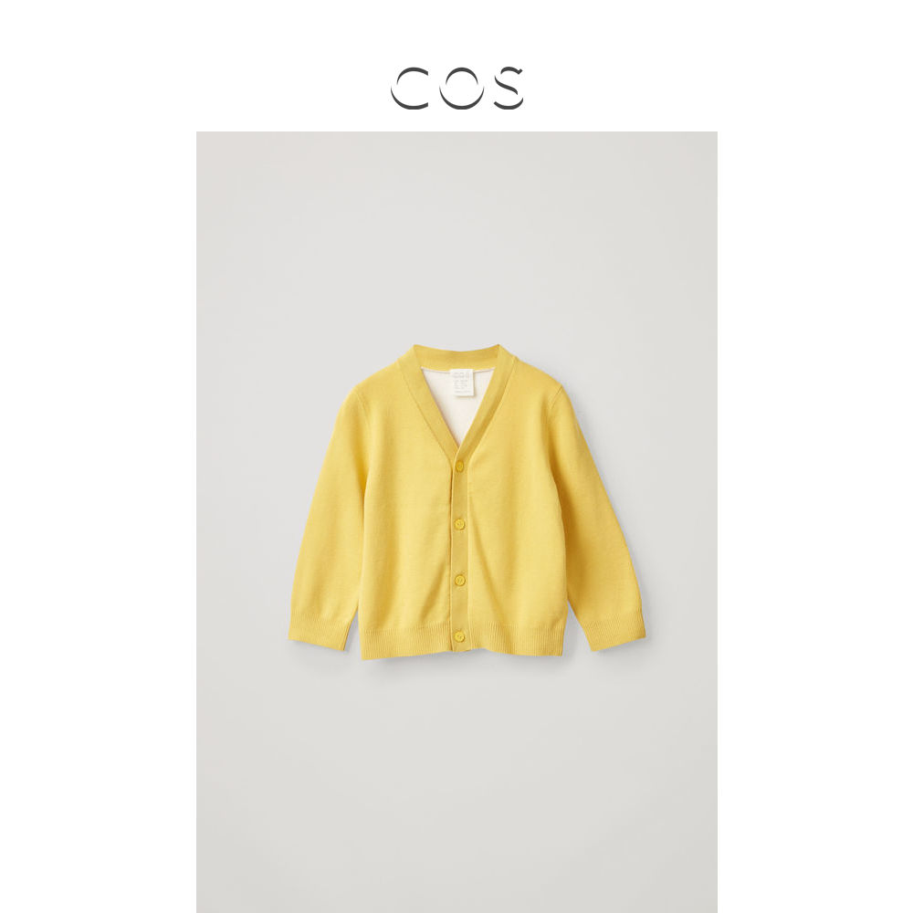 Cos children's two-color cotton V-neck cardigan yellow / white spring 2020 new product 0836031001