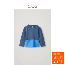 Cos children's pure cotton color block Round Neck Top Navy / light blue 2020 spring / summer new product 0836012003