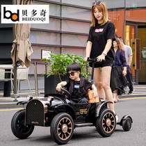 Childrens electric car four-wheeled car remote control male and female children baby baby toys can sit adults parent-child interaction double
