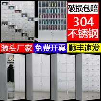 304 stainless steel canteen cupboard Staff locker storage pantry factory cup cabinet Teacup shoe cabinet Multi-grid