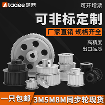 Synchronous belt wheel 5MS3M8M sync wheel XL carbon steel synchronous drive wheel aluminum AF made 20 teeth 30 25 frequency width 15
