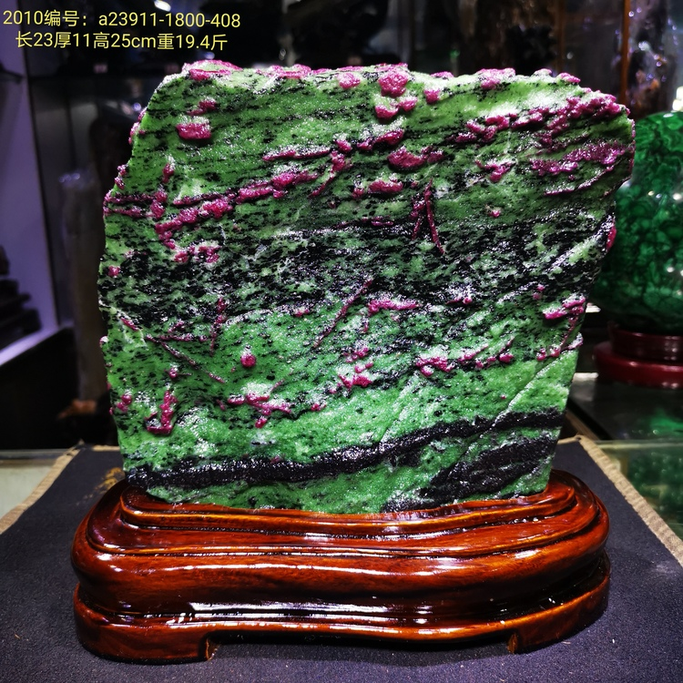 Myanmar Natural Ruby Stone Original Stone Chi stone piece jade orthographic tourmaline gem mineral crystal specimen 408