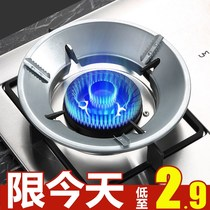 Kitchen anti-slip stove cover Wind cover Liquefied gas stove wind ring Household gas stove fire energy-saving cover Universal type