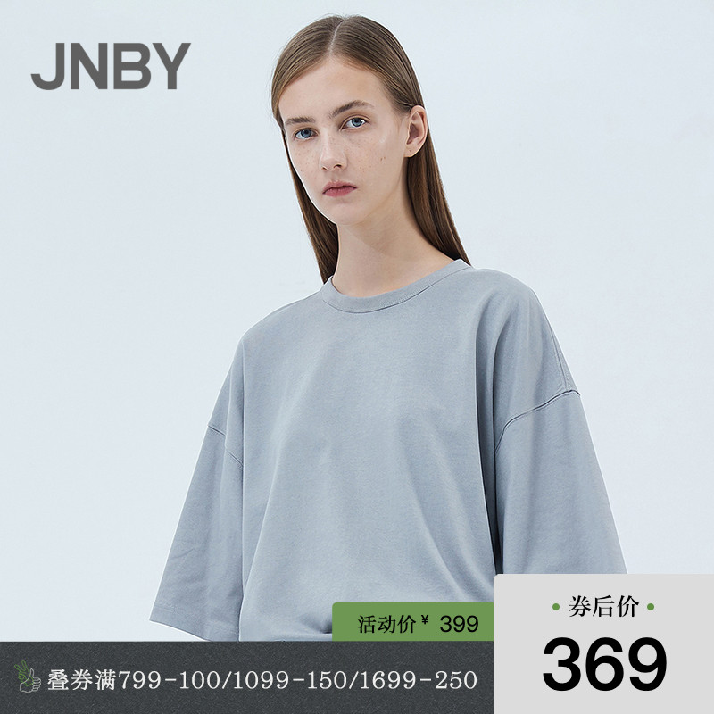 JNBY / Jiangnan cloth 20 spring / summer discount new T-shirt cotton simple loose round neck middle sleeve female 5j3611440