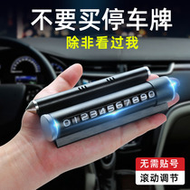 On the car in the car inside the console decoration creative high - grade number ornaments interior products Daquan male