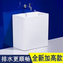 Mengyue mop pool balcony bathroom ceramic mop pool wash floor mop basin household enlarged pool trough pier pool