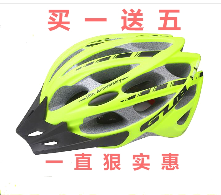 [The goods stop production and no stock]GUB SS Integrated Formation of Safety Hat Belt Insect-proof Network for Men and Women Riding Helmeted Bicycles on Mountain Highway Bikes