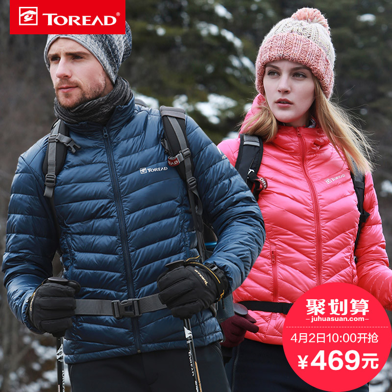 [The goods stop production and no stock]Pathfinder outdoor autumn and winter couples windproof warm ultra-light down jacket HADD91081/HADD92080