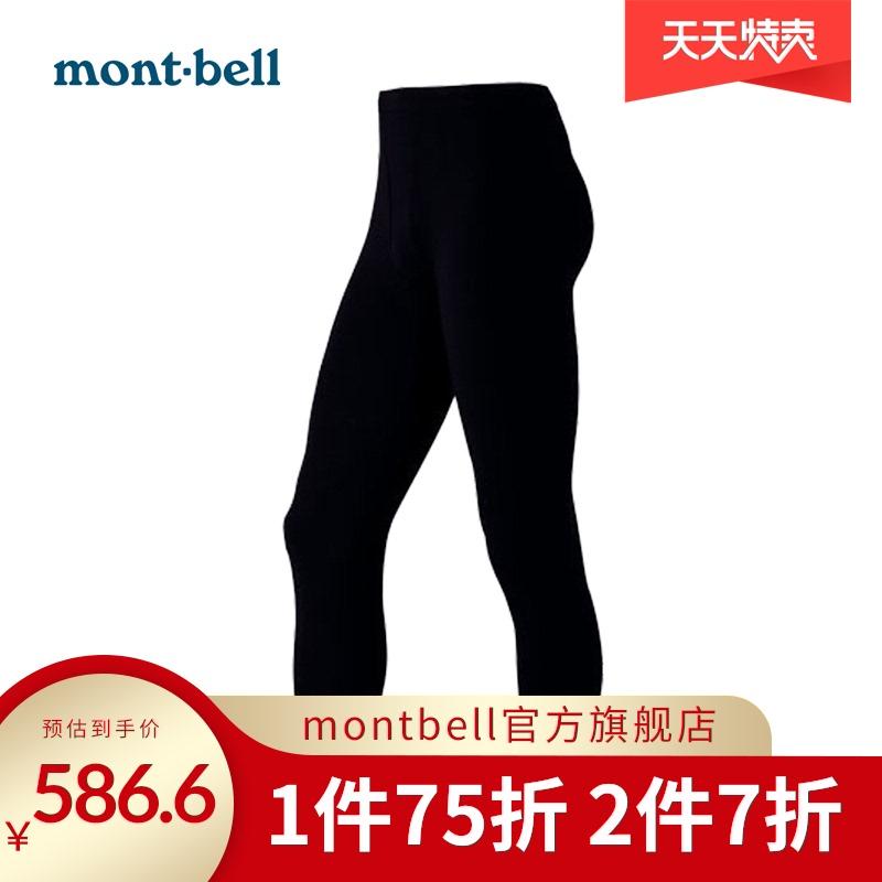 Montbell Japan 20 autumn winter new outdoor Merino wool warm pants mens medium thick trousers underwear