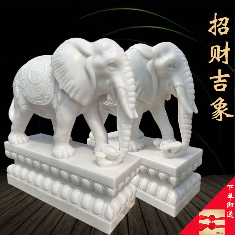 White marble stone carving elephant A pair of Feng Shui elephant marble stone elephant Janitor town house lucky elephant hotel door ornaments