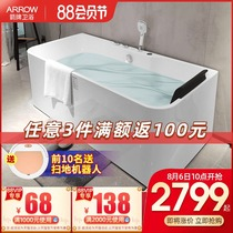 Wrigley bathtub Household small apartment acrylic adult 1 5 meters 1 7 meters independent massage insulation 1 6 meters bathtub