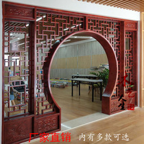 Dongyang wood carving antique Chinese moon cave door Flower lattice solid wood Bogus frame partition living room round arch door entrance moon door