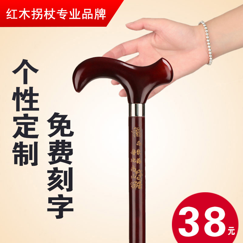 Redwood crutches 扙 old mans cane wooden tap crutches solid wood anti-slip old man crutches walking climbing sticks