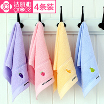 Jielia childrens towel cotton wash face baby girl special bath soft absorbent home does not lose hair