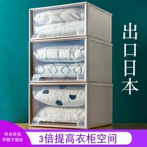 Boîte de rangement tiroir boîte de rangement armoire finition boîte vêtements Vêtements De Stockage Maison épaissie en plastique armoire de rangement