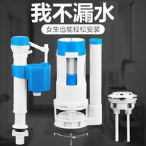 Pump toilet water tank accessories into the water valve drain valve general old-fashioned toilet on the water valve 沖 water water