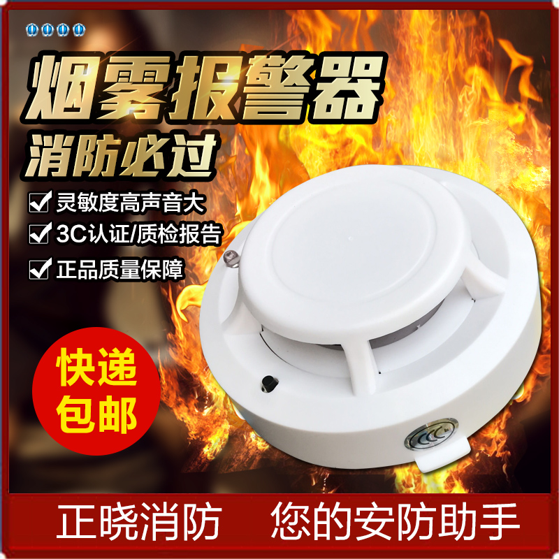 Anjis smoke alarm fire household smoke detector independent smoke wireless 3C certification test