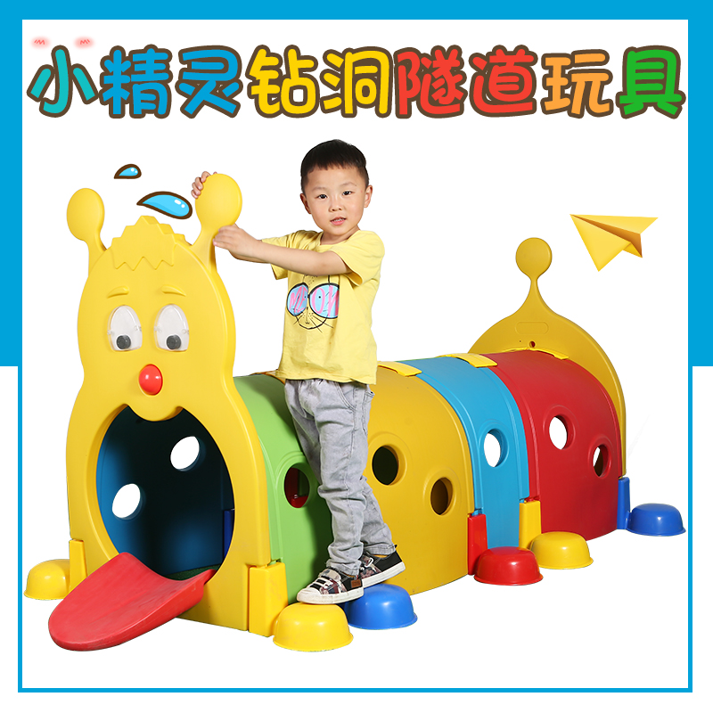 Kindergarten Children's Elf Tunnel Crawling Early Education Toys Large Outdoor Playground Indoor Caterpillar Drilling
