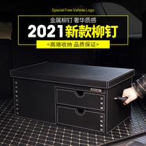 Car trunk storage tail box Finishing and receiving artifact Car storage box Mercedes-Benz BMW car supplies luggage