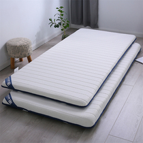 Latex mattress hard pad 90 single 0 9m students 0 8m dormitory 1 9M padded 80 one meter two 1 meter 190cm