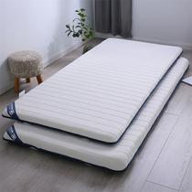 Латексный матрас жесткий коврик 90 одноместный 0 9M студент 0 8M общежитие 1 9M мягкий коврик 80 один метр два 1M 190cm