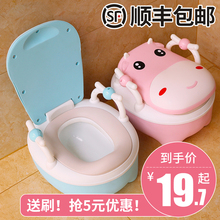 Children's toilet, toilet, toilet, boy, girl, baby, baby, baby, urinal and toilet seat