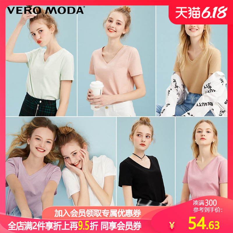 Veromoda2020 spring and summer new taro purple clavicle top V-neck design sense base T-shirt for women