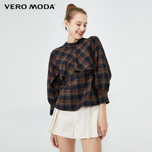 Vero Moda 2009 Autumn and Winter New English Graffiti Cloak Top for Women 319358517