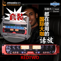 Gottomix Redtwo MKII dual-channel tube microphone amplifier words put TL audio 5060