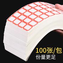 100 листов chuangyi наклейки наклейки офисная жизнь студенческие товары цена бумаги самоклеящаяся маленькая этикетка рот взять бумагу красный синий индикатор этикетки логотип липкий ручной книги наклейки оптом