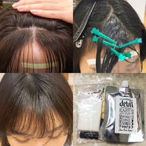 Ms. Liuhai 髮 fork has a rotary correction softener head髮 stereotyped paste straight 髮 bottle permanent home lasting