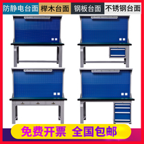 Qiyang heavy anti-static workbench Stainless steel assembly fitter maintenance table Assembly line workshop operation inspection table