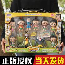 Véritable Gourde poupée jouet serpent Fine garçon nouveau Roi Kong Gourde frères ensemble de enfants de main Bureau Aberdeen déformable