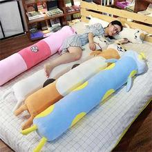 Pillow pregnant woman holding pillow side sleeping pillow pregnancy cartoon adult comforting bedside puppet sleeping pillow husband and wife pillow spine