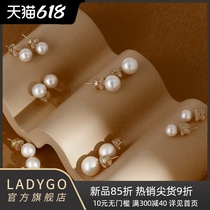 Ladygo fresh water pearl earring is round high grade temperament sterling silver earrings in 2021 new summer fashion