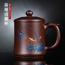Wuji Yixing Purple sand cup Pure handmade cover cup Office bubble big teacup Filter gift custom fish Qing Fun cup