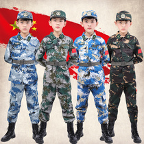 Childrens camouflage uniforms men and women special forces military uniforms childrens student Military Training Summer Camp costumes costumes