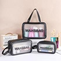 Make-up bag female portable net red shake tone with ins wind travel large-capacity transparent waterproof wash bag storage bag