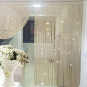 Special package post silver silk curtain curtain hanging curtain partition curtain does not wrap the Korean decorative curtain