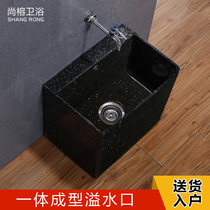 Small size black mop pool ceramic balcony floor-type household basin toilet