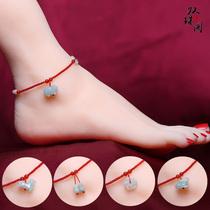 Эта жизнь красная веревка ножной браслет женщины мужчины чувство простой Зодиак транзитный бисер ножной браслет пара злых духов