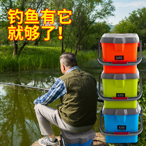 Thickened fishing bucket hard shell car plastic multi-function fish box portable packaging fish bucket can sit with a lid storage box