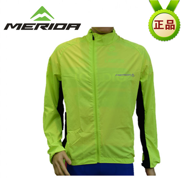 Genuine Merida bicycle Jersey windproof breathable windbreaker sunscreen reflective safety sports windbreaker