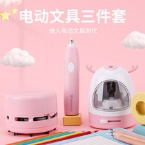 (K sister recommended) astronomical elementary school students stationery supplies electric set kindergarten small class first grade junior high school students start the school season students learning supplies to start school must be worth the gift package